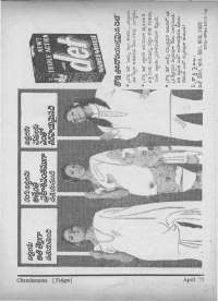 April 1972 Telugu Chandamama magazine page 71