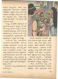 April 1972 Telugu Chandamama magazine page 61