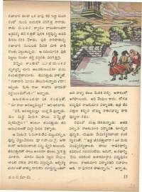 April 1972 Telugu Chandamama magazine page 21