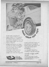 April 1972 Telugu Chandamama magazine page 72