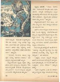April 1972 Telugu Chandamama magazine page 64