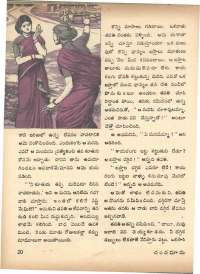 April 1972 Telugu Chandamama magazine page 26