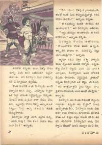 April 1972 Telugu Chandamama magazine page 30