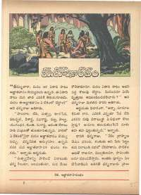 April 1972 Telugu Chandamama magazine page 55