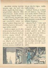 April 1972 Telugu Chandamama magazine page 10