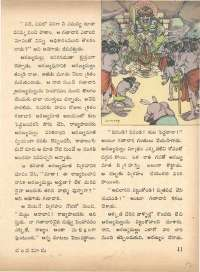 April 1972 Telugu Chandamama magazine page 17