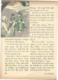 April 1972 Telugu Chandamama magazine page 24