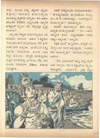 April 1972 Telugu Chandamama magazine page 65