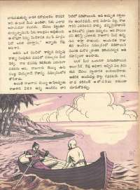 April 1972 Telugu Chandamama magazine page 39