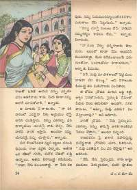 April 1972 Telugu Chandamama magazine page 60