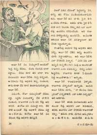 April 1972 Telugu Chandamama magazine page 40
