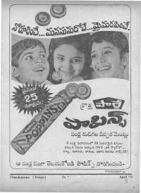 April 1972 Telugu Chandamama magazine page 3