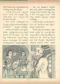 April 1972 Telugu Chandamama magazine page 48