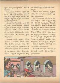 April 1972 Telugu Chandamama magazine page 62