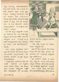 April 1972 Telugu Chandamama magazine page 37
