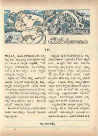 April 1972 Telugu Chandamama magazine page 63