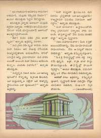April 1972 Telugu Chandamama magazine page 22