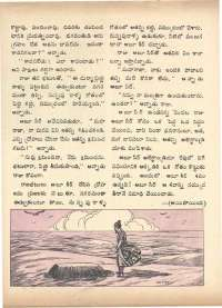 April 1972 Telugu Chandamama magazine page 42