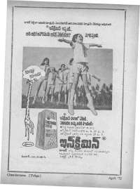 April 1972 Telugu Chandamama magazine page 6