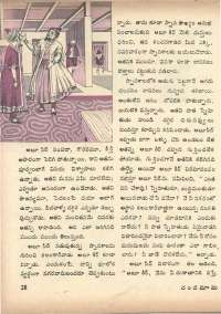 April 1972 Telugu Chandamama magazine page 34