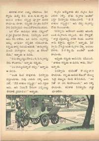 April 1972 Telugu Chandamama magazine page 32