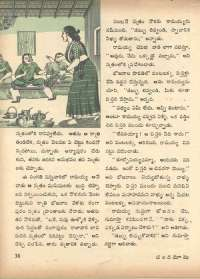 April 1972 Telugu Chandamama magazine page 44