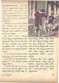 April 1972 Telugu Chandamama magazine page 31