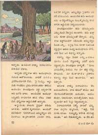 April 1972 Telugu Chandamama magazine page 58