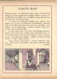 April 1972 Telugu Chandamama magazine page 50