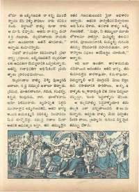 April 1972 Telugu Chandamama magazine page 66