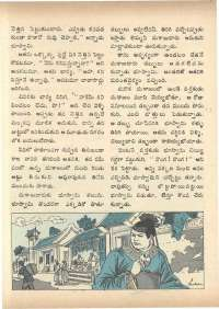 April 1972 Telugu Chandamama magazine page 14