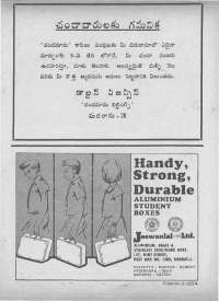 April 1972 Telugu Chandamama magazine page 4