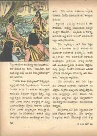 April 1972 Telugu Chandamama magazine page 56