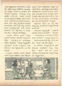 April 1972 Telugu Chandamama magazine page 49