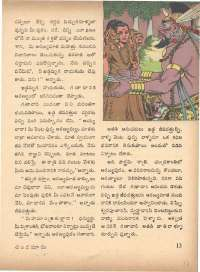 April 1972 Telugu Chandamama magazine page 19