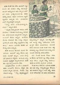 April 1972 Telugu Chandamama magazine page 25