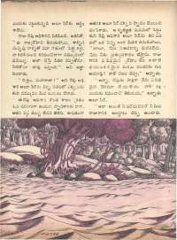 April 1972 Telugu Chandamama magazine page 38