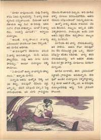 April 1972 Telugu Chandamama magazine page 54