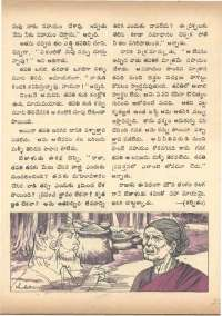 April 1972 Telugu Chandamama magazine page 27