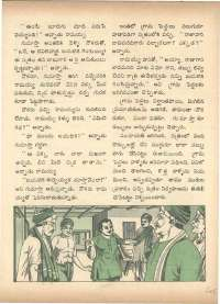 April 1972 Telugu Chandamama magazine page 45
