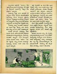 October 1972 Telugu Chandamama magazine page 42