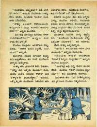 October 1972 Telugu Chandamama magazine page 18