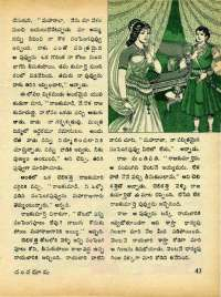 October 1972 Telugu Chandamama magazine page 55