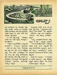 October 1972 Telugu Chandamama magazine page 50
