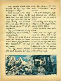October 1972 Telugu Chandamama magazine page 72