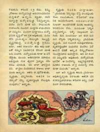 October 1972 Telugu Chandamama magazine page 68