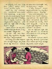 October 1972 Telugu Chandamama magazine page 56