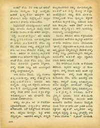 October 1972 Telugu Chandamama magazine page 84