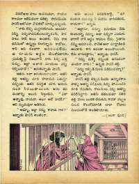 October 1972 Telugu Chandamama magazine page 49