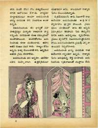 October 1972 Telugu Chandamama magazine page 37